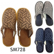 Wholesale Men's Winter Slippers - Bed Slipper - 60 Pairs