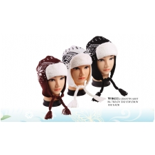 Wholesale Insulated Earflap Beanie Hats - 1 Doz