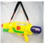 "Wholesale Water Guns - Big 23"" Double Squirt Watergun - 1 Doz"