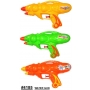 Wholesale Water Guns - 9 Inch Water Guns - 288 Pieces