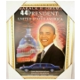 Wholesale Barack H. Obama 44th President - 2 Doz