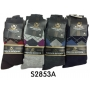 Men's Dress Socks Wholesale