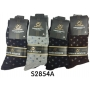 Dress Socks Wholesale