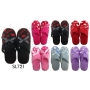 Wholesale Slippers - House Slippers with Love & Heart - 60 Pairs