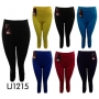 Wholesale Leggings - Women's Leggings - 1 Doz