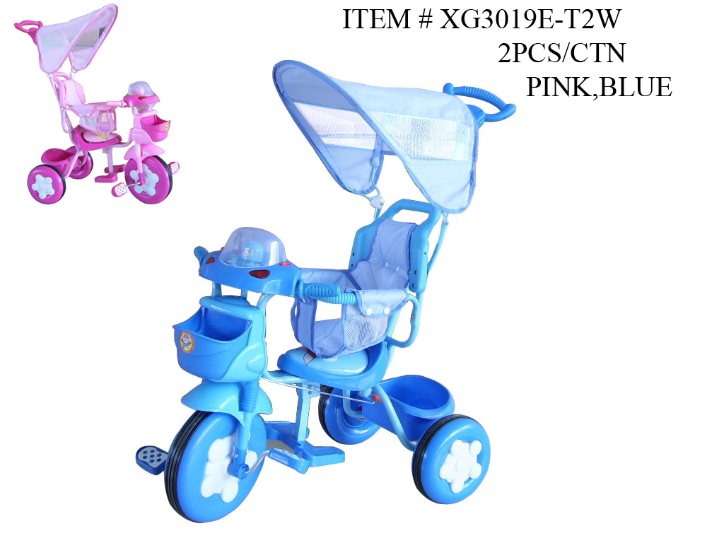 WHOLESALE 2 NEW KIDS CHILDREN PUSH TRICYCLE STROLLER